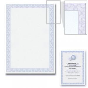 Сертификат-бумага BRAUBERG А4, 25 листов, 115 гр., в суперобложке, голубая сеточка, 122618