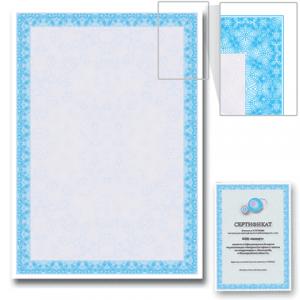 Сертификат-бумага BRAUBERG А4, 25 листов, 115 гр., в суперобложке, сиреневый интенсив, 122624