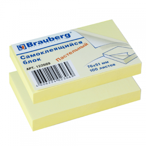 Блок самоклеящ.  BRAUBERG 76*51 мм 100л., желтый, 122689