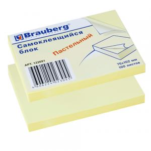 Блок самоклеящ.  BRAUBERG 76*102 мм 100л., желтый, 122691