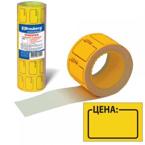 """Этикетка """"Цена"""" 35*25мм BRAUBERG желтая, комплект 5 рулонов по 250шт, 123584"""