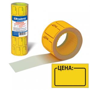 """Этикетка """"Цена"""" 30*20мм BRAUBERG желтая, комплект 5 рулонов по 250шт, 123588"""