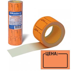 """Этикетка """"Цена"""" 30*20мм BRAUBERG оранжевая, комплект 5 рулонов по 250шт, 123589"""
