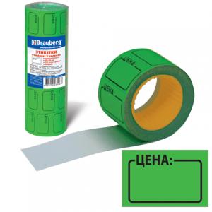 """Этикетка """"Цена"""" 30*20мм BRAUBERG зеленая, комплект 5 рулонов по 250шт, 123591"""
