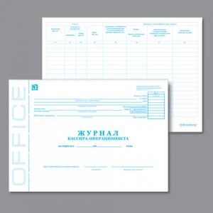 "Книга бух. BRAUBERG ""Журнал кассира-операциониста"", 48л, форма КМ-4, А4, картон, блок офсет, 130085"