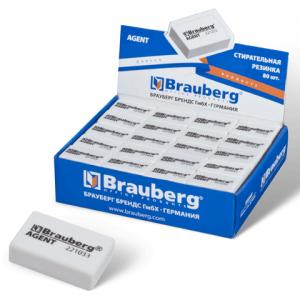 """Резинка стирательная BRAUBERG """"Agent"""", 26х17х7мм, цвет белый, в карт. дисплее, 221033"""