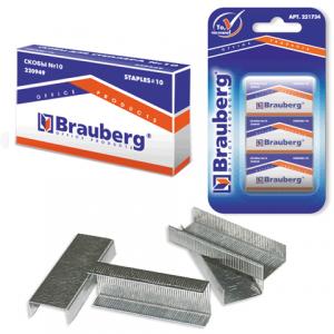 Скобы для степлера BRAUBERG №10, комплект 3 карт. коробки по 1000шт., на блистере, 221734