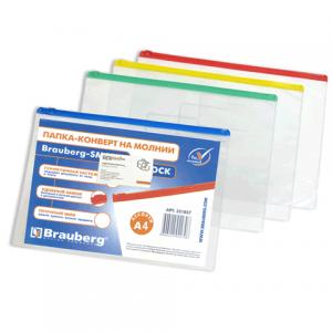 "Папка-конверт на молнии BRAUBERG ""Smart"" А4, карман для визитки, 0,15мм, арт.221856"