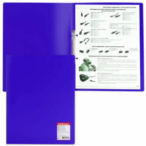 "Папка 2 кольца ERICH KRAUSE ""Standard"", 24мм, синяя, 14450"