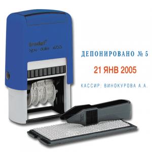 Датер самонаб.  2 строки+дата, оттиск 41*24мм сине-красный,TRODAT 4755, корпус черный