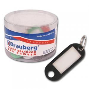 Брелоки для ключей BRAUBERG 12шт., длина 50мм, инфо-окно 30*15мм, 231151