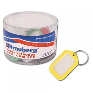 Брелоки для ключей BRAUBERG 12шт., длина 50мм, инфо-окно 35*20мм, 4606224017686