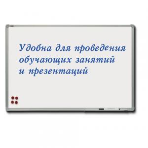 """Доска магнитно-маркерная """"2х3"""" (""""Дважды три"""",Польша) алюминиевая рамка, 120*240см, TSA1224"""