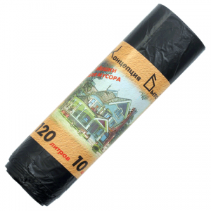Мешки д/мусора 120л, 10шт,  рулон, ПНД, 70*110см, 15мкм, КБ черные, (шк 0066)